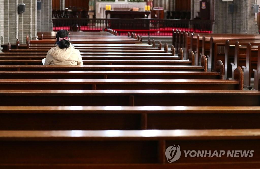 빈 자리 많은 명동성당