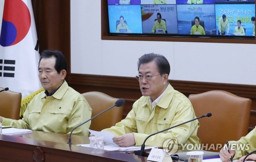 Moon presides over meeting on new coronavirus