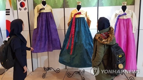 Korean 'hanbok' in Tehran