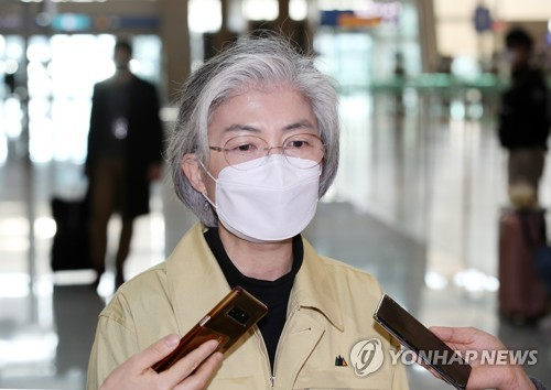 (2nd LD) S. Korea sends 3 teams to Vietnam to help some 270 citizens in coronavirus quarantine