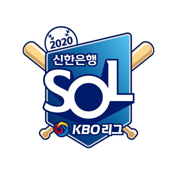 2020년 프로야구 공식 엠블럼 '신한은행 쏠 KBO리그'