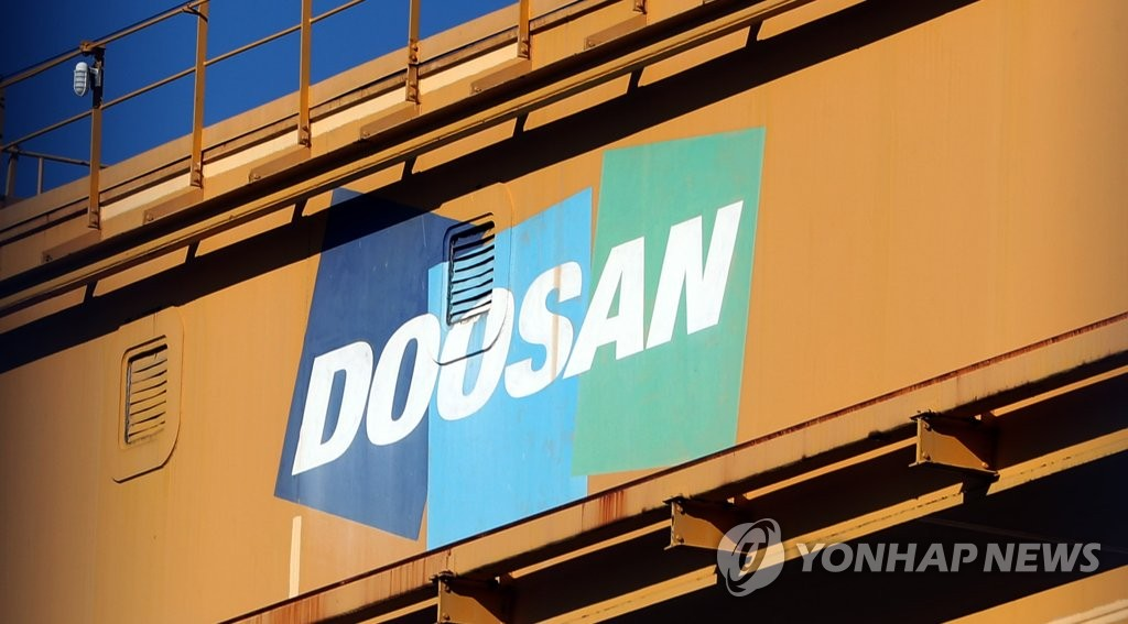 Crisis-hit Doosan Heavy to get 1 tln won in loans from 2 policy lenders - 1