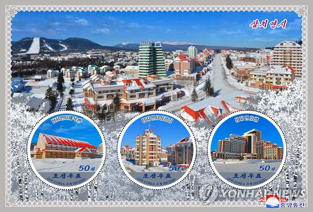N.K. issues stamps on Samjiyon township