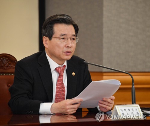 S. Korea ready to step in to ease credit crunch