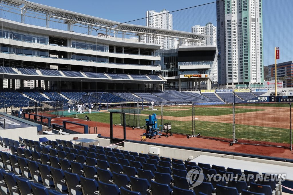 This file photo from March 16, 2020, shows NC Dinos players training at Changwon NC Park in Changwon, 400 kilometers southeast of Seoul. (Yonhap)
