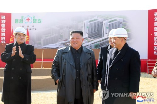 N. Korea breaks ground on general hospital in Pyongyang