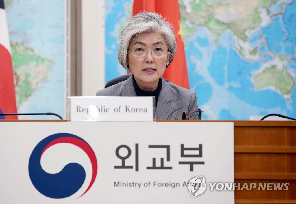 Foreign Minister Kang Kyung-wha speaks during a videoconference in Seoul, joined by her Chinese and Japanese counterparts -- Wang Yi and Toshimitsu Motegi -- to discuss ways to tackle the new coronavirus on March 20, 2020. (Yonhap)