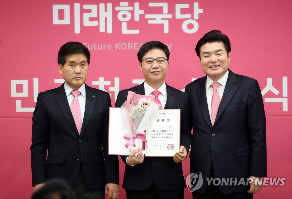 Ji Seong-ho (C), a human rights and disability campaigner who defected from North Korea, is nominated as a proportional representative candidate at the headquarters of the United Korea Party in Yeouido, Seoul, on March 27, 2020. (Yonhap)