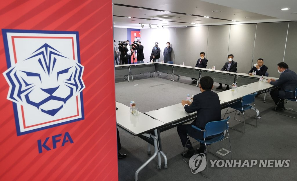 A meeting of representatives from the 12 teams in the K League 1 is under way at the Korea Football Association (KFA) House in Seoul on March 30, 2020. (Yonhap)