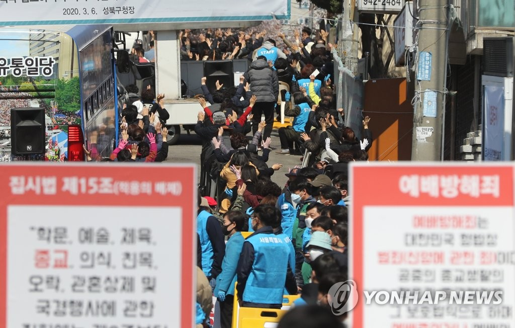 Followers of Sarang Jeil Church in Seoul enter the church building for a service on April 5, 2020, despite the city's administrative order not to hold mass gatherings to prevent the spread of the coronavirus. (Yonhap)
