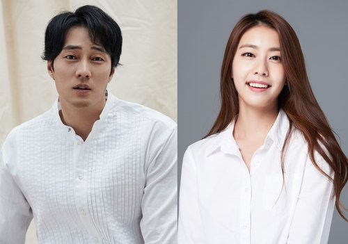 (LEAD) Actor So Ji-sub ties knot with ex-announcer girlfriend