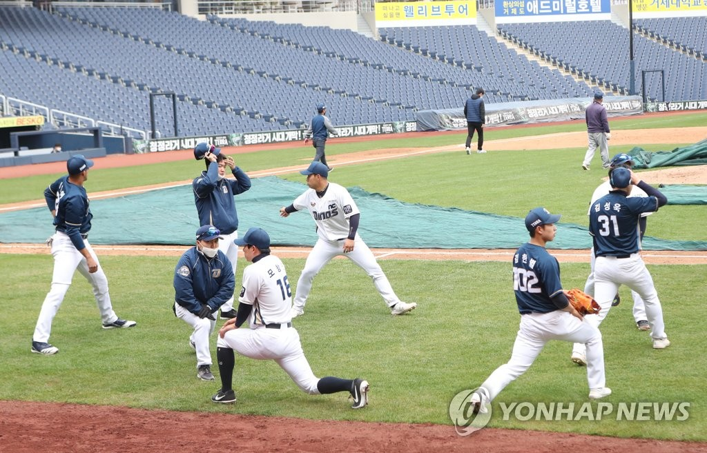 NC Dinos' players stretch after the end of their intrasquad game at Changwon NC Park in Changwon, 400 kilometers southeast of Seoul, on April 10, 2020. (Yonhap)