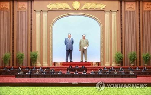 북한, 내년 1월 최고인민회의…반동문화배격법·이동통신법 제정(종합)