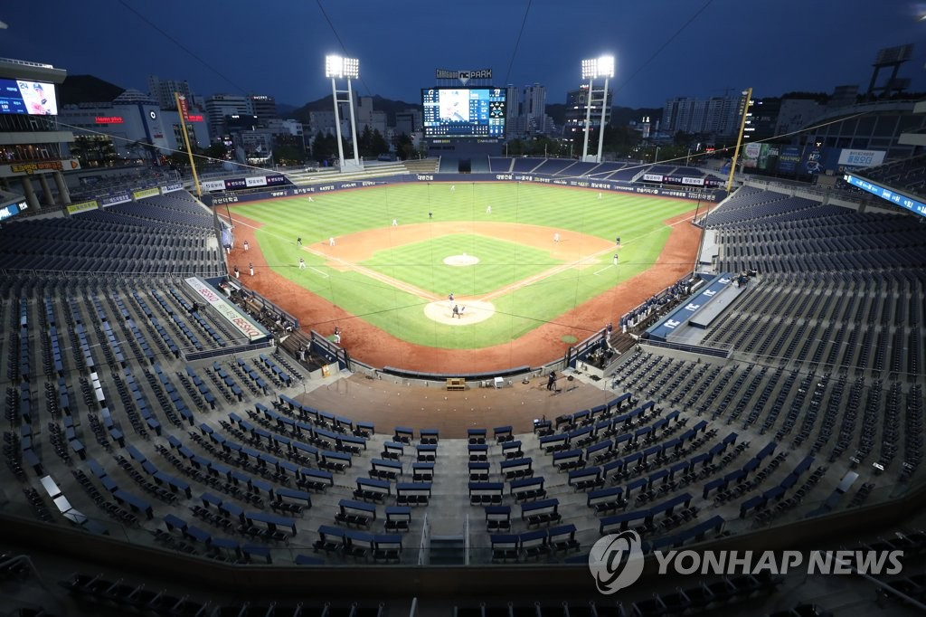 This file photo from April 21, 2020, shows Changwon NC Park, home of the NC Dinos, in Changwon, 400 kilometers southeast of Seoul. (Yonhap)