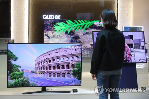 Samsung Electronics in talks with LG Display for panel supply: sources