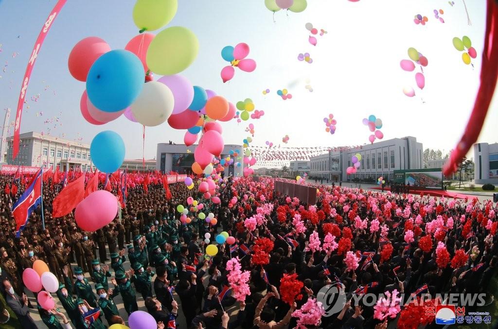 북한 순천인비료공장 준공식