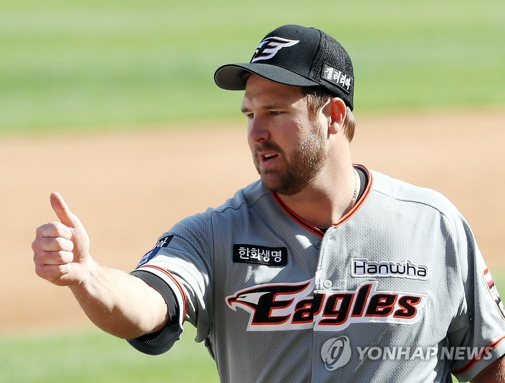 Warwick Saupold of the Hanwha Eagles celebrates his complete game shutout victory over the SK Wyverns in their Korea Baseball Organization season opener at SK Happy Dream Park in Incheon, 40 kilometers west of Seoul, on May 5, 2020. (Yonhap)