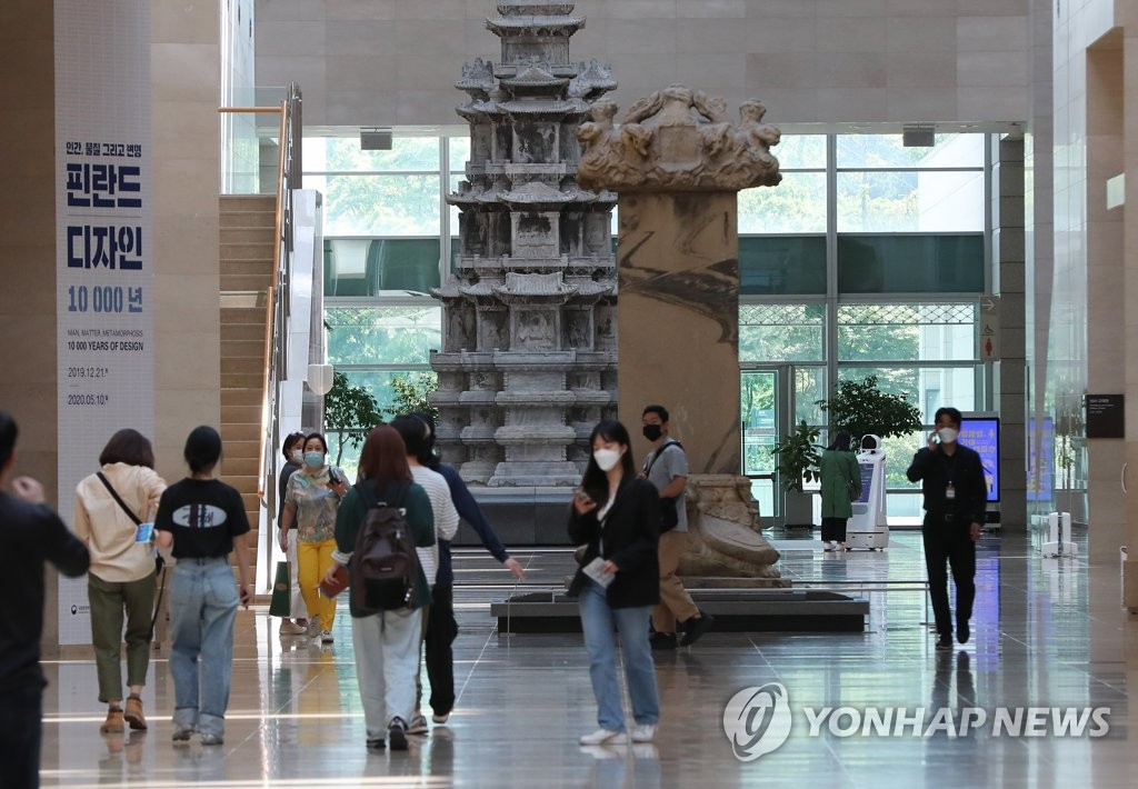 Visitors, who applied for tickets in advance, walk around the National Museum of Korea in Seoul on May 6, 2020. (Yonhap)