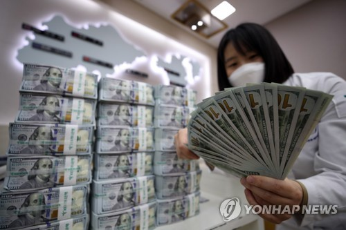 S. Korea's FX reserves hit fresh high in July