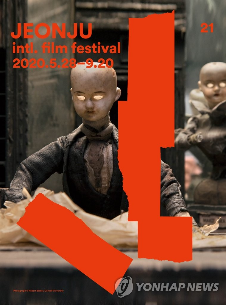 An official poster of the Jeonju International Film Festival, provided by the organization (PHOTO NOT FOR SALE) (Yonhap)