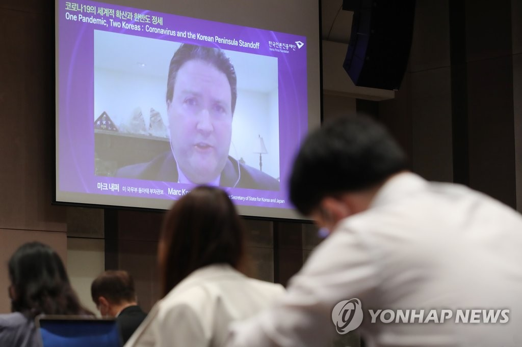 Marc Knapper, deputy U.S. assistant secretary of state for Korea and Japan, appears on a screen during an online forum in Seoul on May 20, 2020. (Yonhap)
