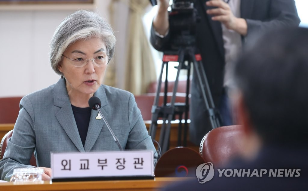 Foreign Minister Kang Kyung-wha speaks during the first session of a government panel at the foreign ministry in Seoul on May 22, 2020. The panel is tasked with preparing for Seoul's hosting of the U.N. Peacekeeping Ministerial Conference. (Yonhap)