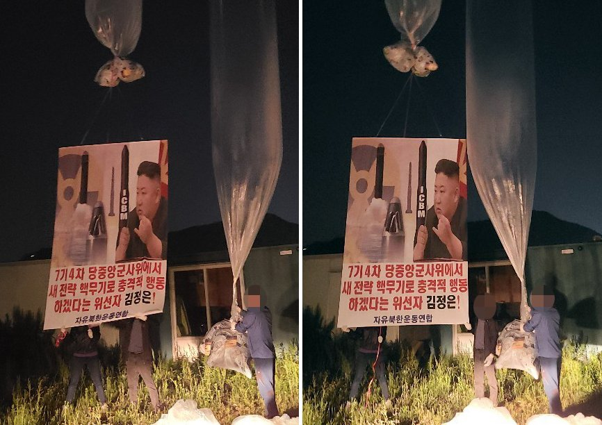 In this May 31, 2020, photo provided by members of Fighters for Free North Korea, a civic organization of North Korean defectors, they prepare to send 20 large balloons carrying anti-North Korea propaganda leaflets across the border in the border city of Gimpo, west of Seoul. (PHOTO NOT FOR SALE) (Yonhap)