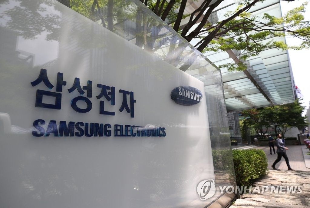 This photo taken June 4, 2020, shows an outdoor sign of Samsung Electronics Co. at the company's office building in Seoul. (Yonhap)