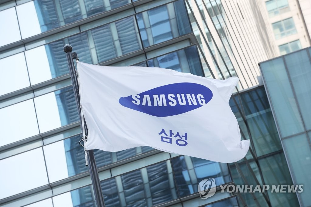 This photo taken June 7, 2020, shows a corporate flag of Samsung Group hoisted at an office building of Samsung Electronics Co. in Seoul. (Yonhap)