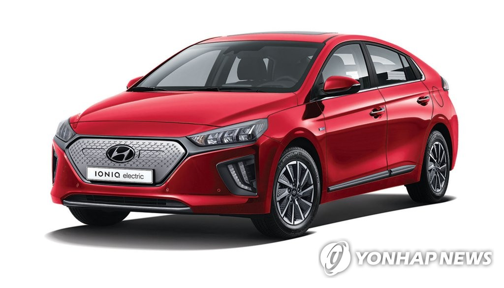 This file photo provided by Hyundai Motor shows the Kona Electric. (PHOTO NOT FOR SALE) (Yonhap)