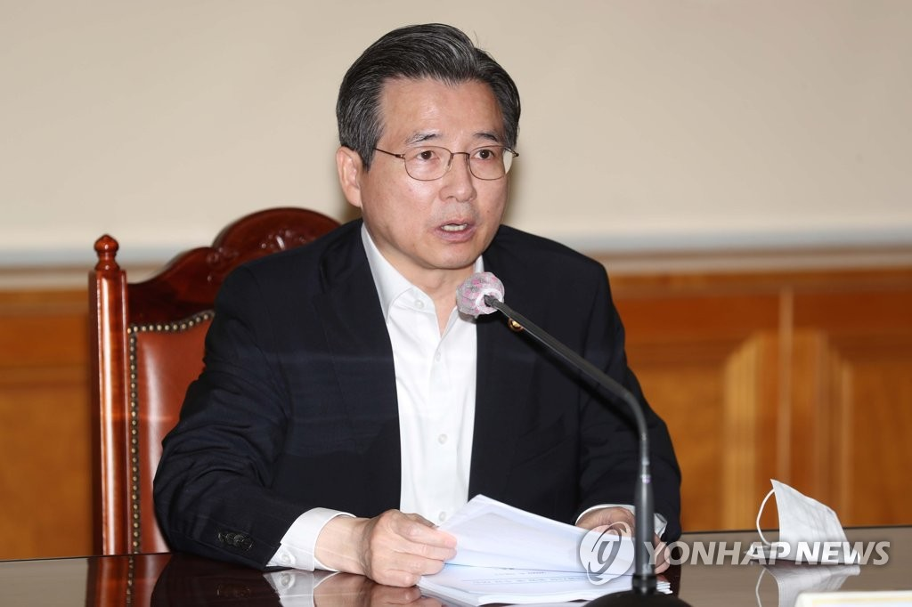 Vice Finance Minister Kim Yong-beom speaks at a meeting with senior officials from financial regulators and the Bank of Korea on June 10, 2020. (Yonhap)