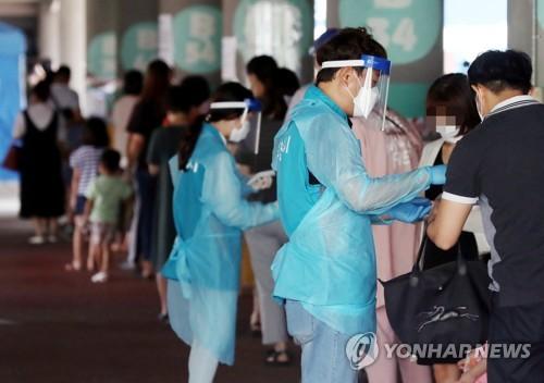韓国 感染 者