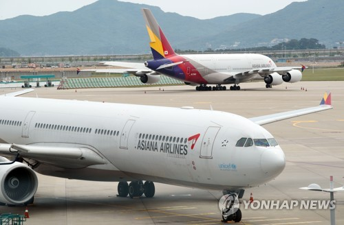(LEAD) Creditors say ready to negotiate terms of Asiana sale