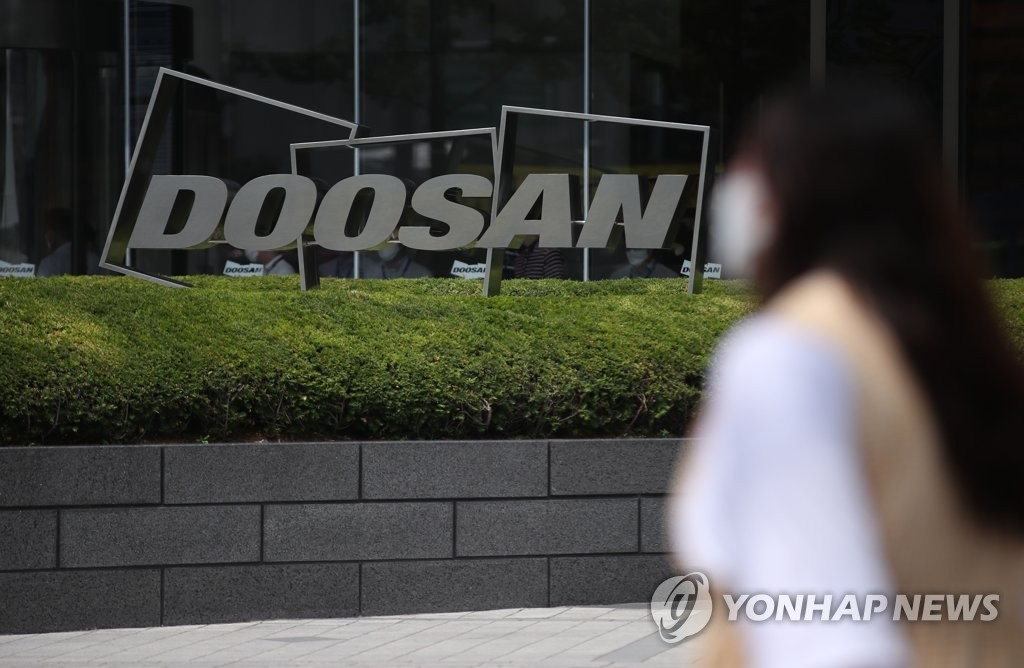 This photo taken on June 16, 2020, shows the logo of Doosan Group in front of the group's headquarters in Seoul. (Yonhap)