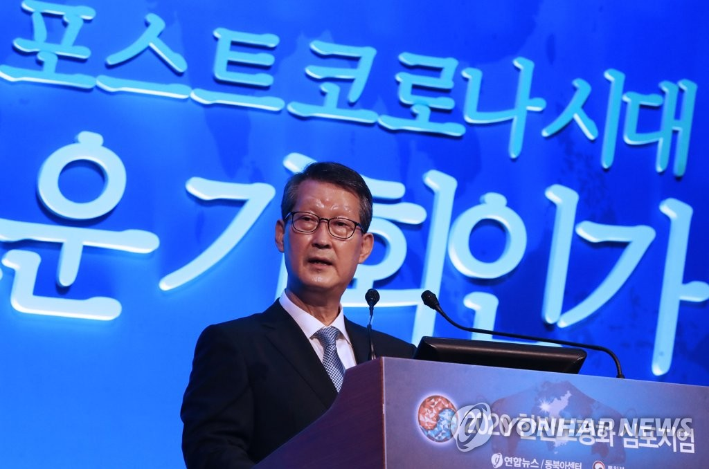 Yonhap CEO and President Cho Sung-boo speaks during the 6th Yonhap News Symposium on Korean Peace in Seoul on June 30, 2020. (Yonhap)