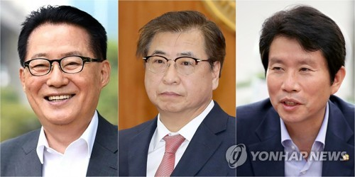 (LEAD) Four-term ruling party lawmaker named unification minister, NIS chief as national security director