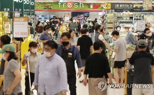 Shopping amid pandemic