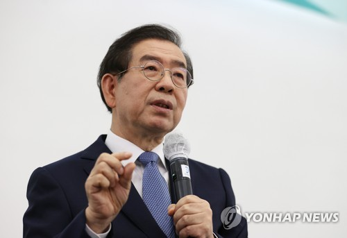 Seoul city to hold mayoral funeral for Park Won-soon, unveils note