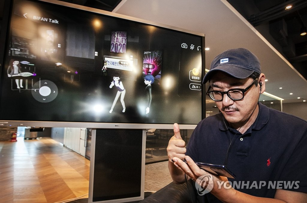 SK Telecom Co.'s VR content in partnership with the Bucheon International Fantastic Film Festival is shown in this photo provided by SK Telecom on July 8. (PHOTO NOT FOR SALE) (Yonhap)