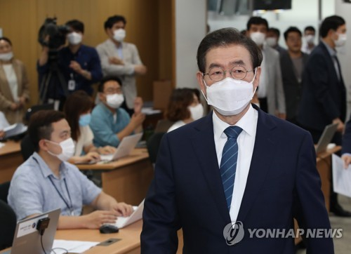 (2nd LD) Police searching for Seoul mayor after missing report