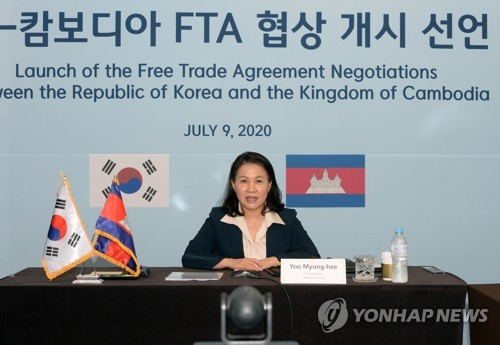 S. Korea, Cambodia start FTA talks