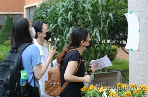 Applicants wear masks at public servant test