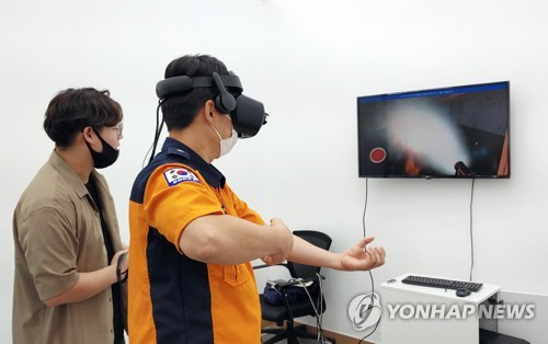 VR training to fight ship fire