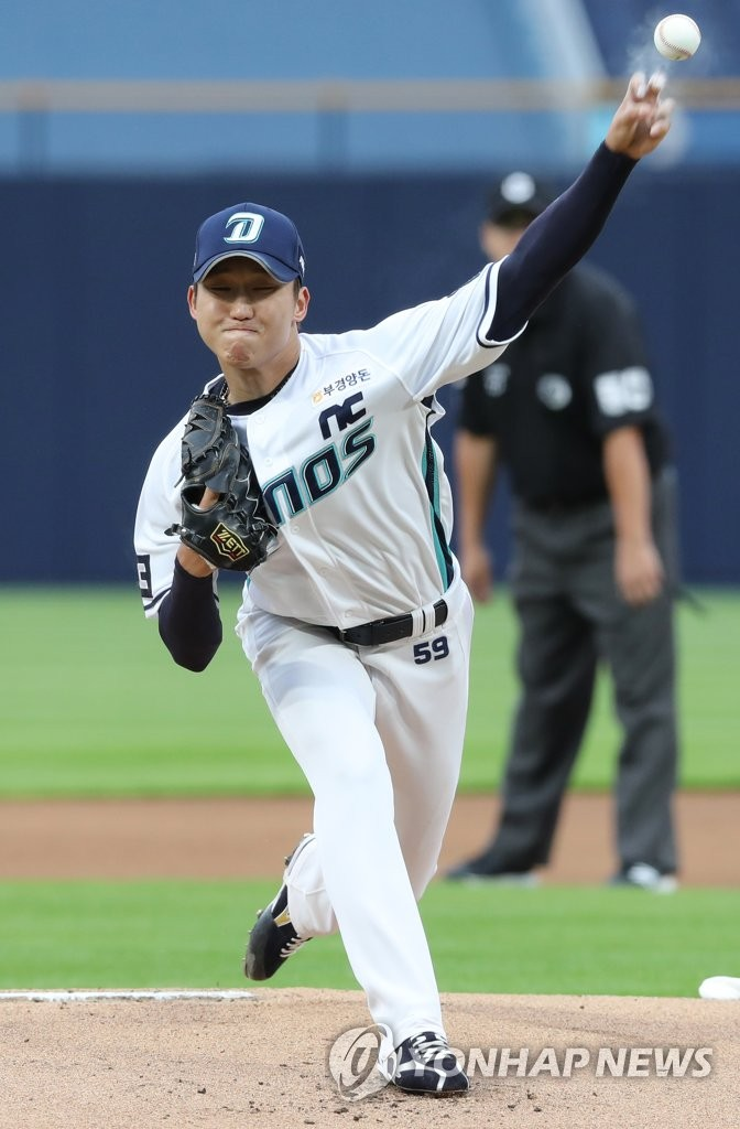 In this file photo from July 18, 2020, Koo Chang-mo of the NC Dinos pitches against the KT Wiz in a Korea Baseball Organization regular season game at Changwon NC Park in Changwon, 400 kilometers southeast of Seoul. (Yonhap)