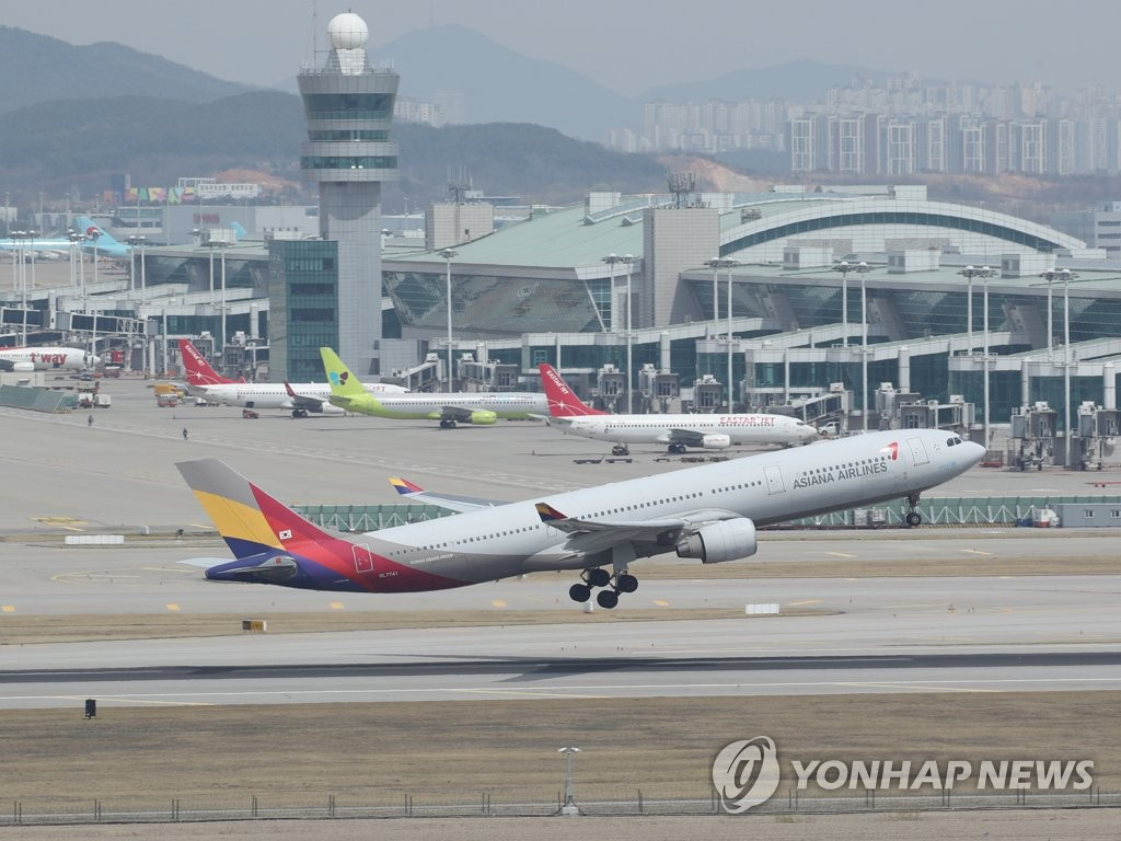 Asiana shifts to Q2 profit on cargo demand