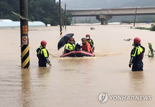 Resident rescued from flooded village