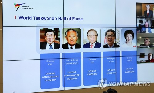 World Taekwondo's inaugural Hall of Famers