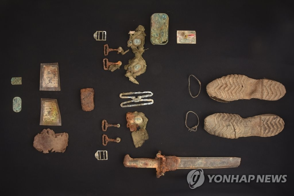 This photo, provided by the defense ministry on Aug. 12, 2020, shows articles that belonged to the late 1950-53 Korean War veteran Bae Suk-rae. (PHOTO NOT FOR SALE) (Yonhap)