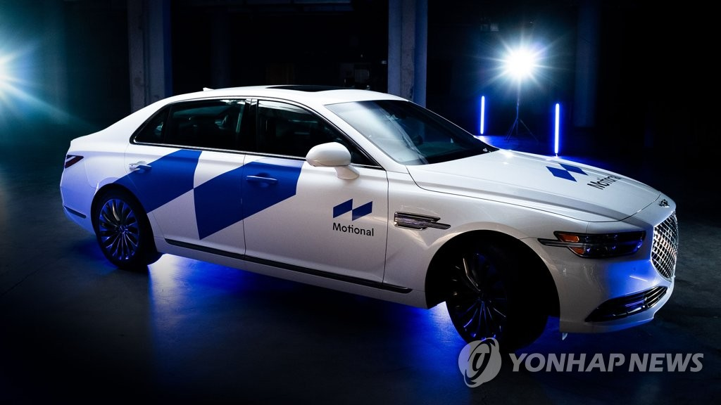 The Genesis G90 bearing the logo of Motional, a joint venture between Hyundai Motor Group and Aptiv, is seen in this photo provided by Hyundai Motor on Aug. 12, 2020. (PHOTO NOT FOR SALE) (Yonhap)