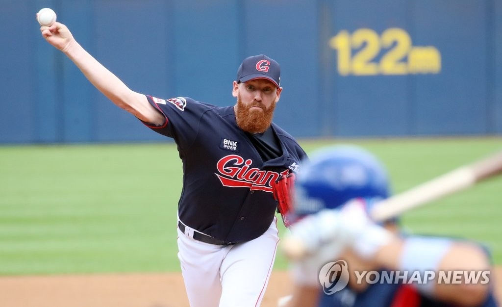 In this file photo from Aug. 23, 2020, Dan Straily of the Lotte Giants pitches against the Samsung Lions during a Korea Baseball Organization regular season game at Daegu Samsung Lions Park in Daegu, 300 kilometers southeast of Seoul. (Yonhap)
